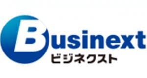 ビジネクスト株式会社