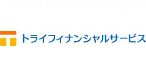 株式会社トライフィナンシャルサービス