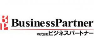 株式会社ビジネスパートナー