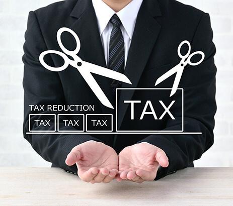 投資家なら知っておきたい節税手段