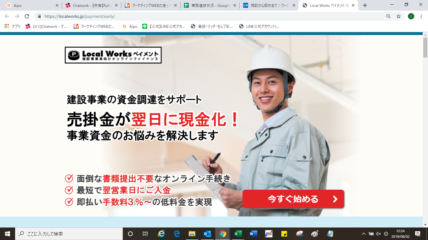 Local Works