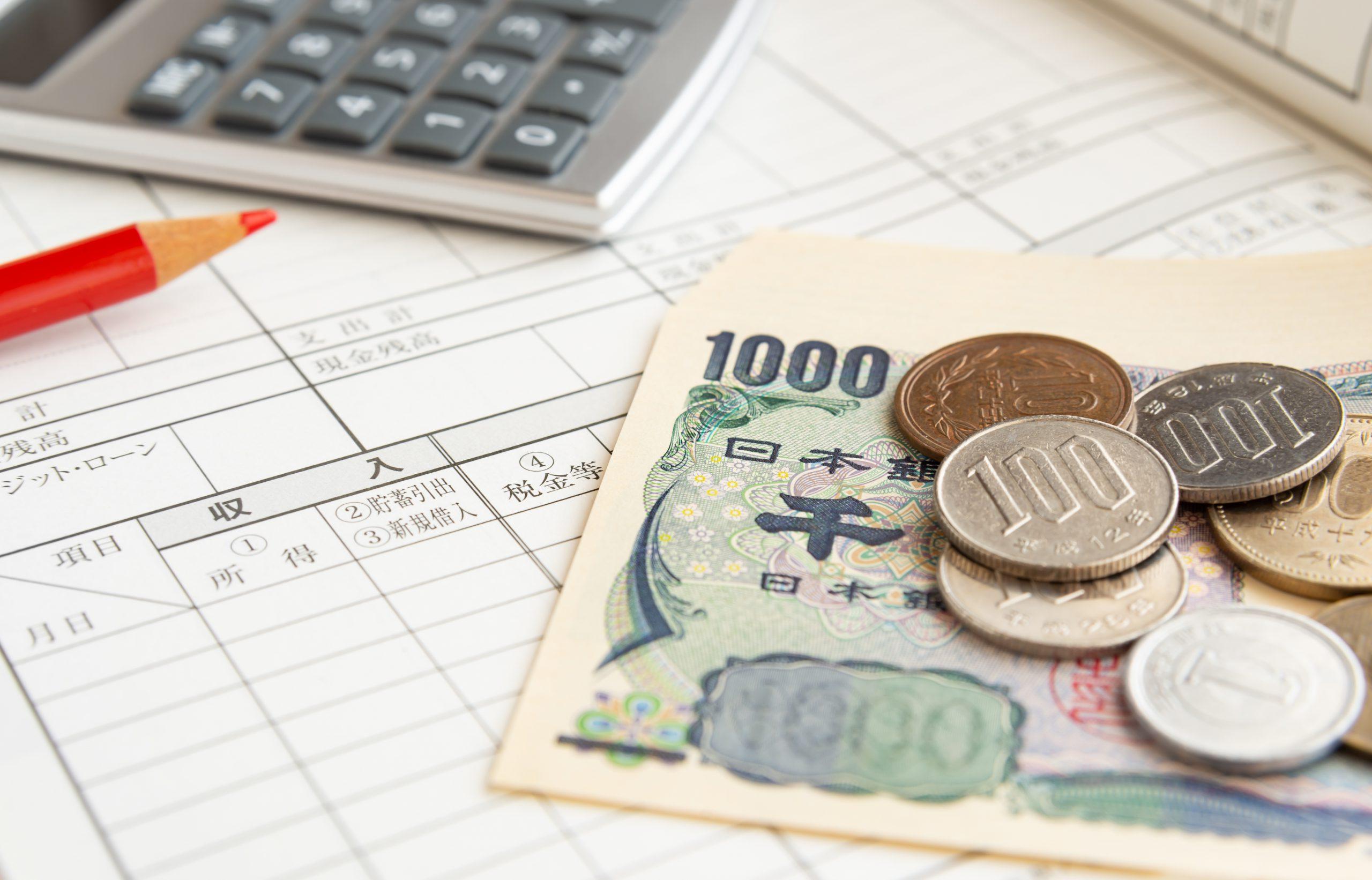 資金調達方法は融資以外にも!「借りない」選択肢を解説