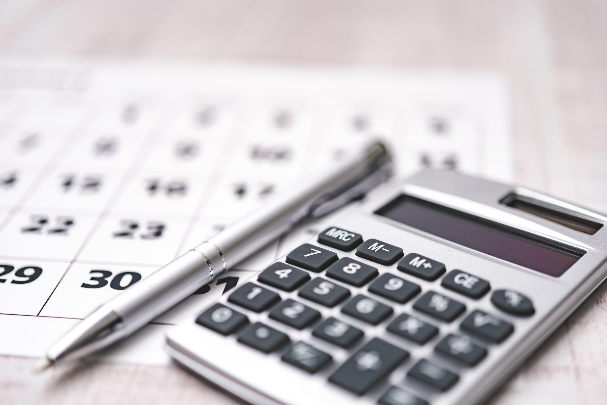 銀行の借入金利から利息を計算する方法は?金利別のシミュレーションも
